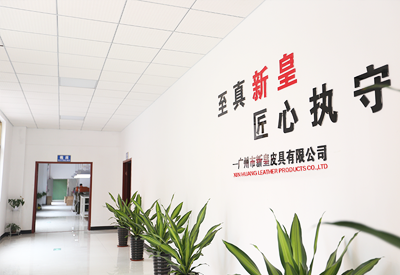 Guangzhou Xinhuang Leather Products Co.,Ltd